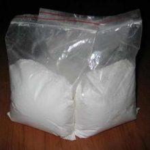 Lorazepam Powder